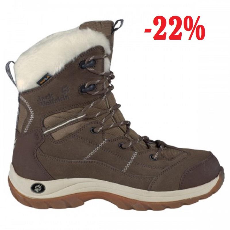 Jack Wolfskin dámské zimní outdoorové boty ICY PARK TEXAPORE WOMEN ... 1da2793e4a
