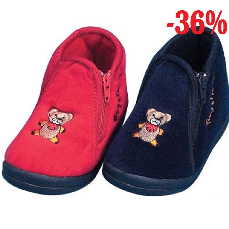 Playshoes dětské kotníčkové bačkorky s medvídkem dbdba3b7de